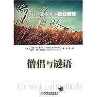 http://ec4.images-amazon.com/images/I/51hx24n-m9L._AA200_.jpg