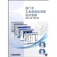 http://ec4.images-amazon.com/images/I/51hx7I0ZQUL._AA200_.jpg