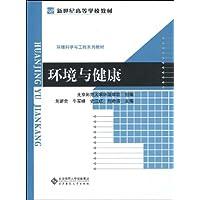 http://ec4.images-amazon.com/images/I/51hyp0nUNpL._AA200_.jpg
