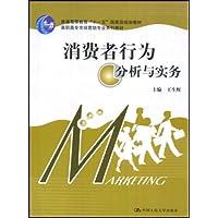 http://ec4.images-amazon.com/images/I/51hzhiLPLTL._AA200_.jpg