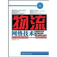 http://ec4.images-amazon.com/images/I/51hzixTfeOL._AA200_.jpg