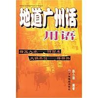 http://ec4.images-amazon.com/images/I/51i%2BKKup5EL._AA200_.jpg