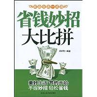 http://ec4.images-amazon.com/images/I/51i%2BLHBu1fL._AA200_.jpg