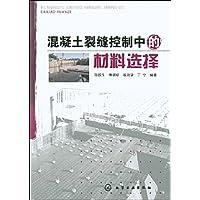 http://ec4.images-amazon.com/images/I/51i%2BceZAFVL._AA200_.jpg