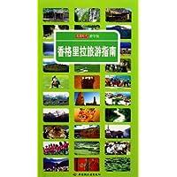 http://ec4.images-amazon.com/images/I/51i%2BiMBBGtL._AA200_.jpg