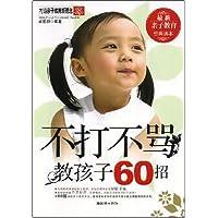http://ec4.images-amazon.com/images/I/51i-eyzi3rL._AA200_.jpg
