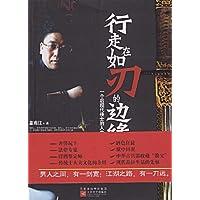 http://ec4.images-amazon.com/images/I/51i-f9LO41L._AA200_.jpg