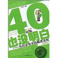 http://ec4.images-amazon.com/images/I/51i09uiydmL._AA200_.jpg