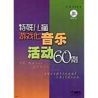 http://ec4.images-amazon.com/images/I/51i0SjCdv2L._AA200_.jpg