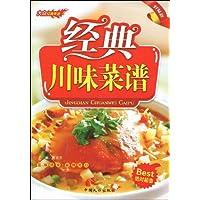 http://ec4.images-amazon.com/images/I/51i0lnZjYDL._AA200_.jpg