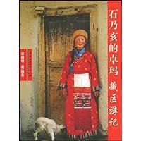 http://ec4.images-amazon.com/images/I/51i0uDxiSsL._AA200_.jpg