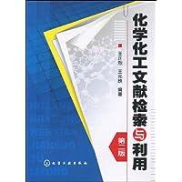http://ec4.images-amazon.com/images/I/51i16ni976L._AA200_.jpg