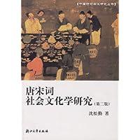 http://ec4.images-amazon.com/images/I/51i1rXpx5zL._AA200_.jpg