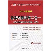 http://ec4.images-amazon.com/images/I/51i2FCXON0L._AA200_.jpg