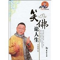 http://ec4.images-amazon.com/images/I/51i2L8B5p-L._AA200_.jpg