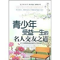 http://ec4.images-amazon.com/images/I/51i2WUc-S%2BL._AA200_.jpg