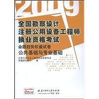 http://ec4.images-amazon.com/images/I/51i2axGxovL._AA200_.jpg