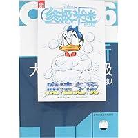 http://ec4.images-amazon.com/images/I/51i2rygX3sL._AA200_.jpg