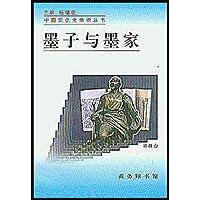 http://ec4.images-amazon.com/images/I/51i3T4PQVQL._AA200_.jpg