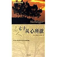 http://ec4.images-amazon.com/images/I/51i3Tbaw8kL._AA200_.jpg