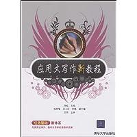 http://ec4.images-amazon.com/images/I/51i3XWwCf%2BL._AA200_.jpg