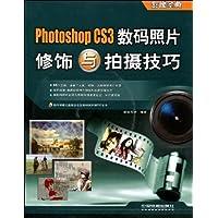 http://ec4.images-amazon.com/images/I/51i3pMT%2BqrL._AA200_.jpg