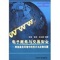http://ec4.images-amazon.com/images/I/51i3wPP210L._AA200_.jpg