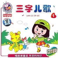 http://ec4.images-amazon.com/images/I/51i3y44cjbL._AA200_.jpg