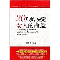 http://ec4.images-amazon.com/images/I/51i4j1Y%2ByeL._AA200_.jpg