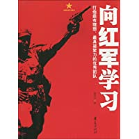 http://ec4.images-amazon.com/images/I/51i4tRh8nNL._AA200_.jpg