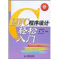 http://ec4.images-amazon.com/images/I/51i4wBleEEL._AA200_.jpg