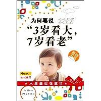 http://ec4.images-amazon.com/images/I/51i59ae6A0L._AA200_.jpg