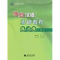 http://ec4.images-amazon.com/images/I/51i5ClAJRlL._AA200_.jpg