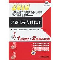 http://ec4.images-amazon.com/images/I/51i5EsUssNL._AA200_.jpg