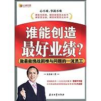 http://ec4.images-amazon.com/images/I/51i5NKLZBdL._AA200_.jpg