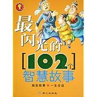 http://ec4.images-amazon.com/images/I/51i6FotqAAL._AA200_.jpg