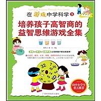 http://ec4.images-amazon.com/images/I/51i6xVqrR9L._AA200_.jpg