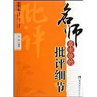 http://ec4.images-amazon.com/images/I/51i77HS7NIL._AA200_.jpg