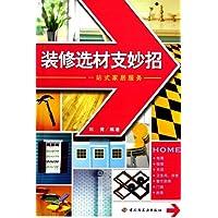http://ec4.images-amazon.com/images/I/51i7esTq0uL._AA200_.jpg