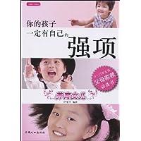 http://ec4.images-amazon.com/images/I/51i7tGtjMpL._AA200_.jpg