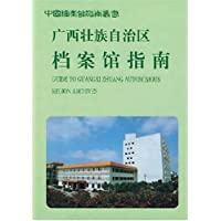 http://ec4.images-amazon.com/images/I/51i8HAQ1fIL._AA200_.jpg