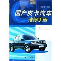 http://ec4.images-amazon.com/images/I/51i8ooFwmBL._AA200_.jpg