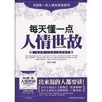 http://ec4.images-amazon.com/images/I/51i8xpTgOLL._AA200_.jpg