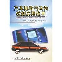 http://ec4.images-amazon.com/images/I/51i90dEXYpL._AA200_.jpg