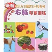 http://ec4.images-amazon.com/images/I/51iArJ%2BmvhL._AA200_.jpg
