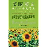 http://ec4.images-amazon.com/images/I/51iBp5uE-wL._AA200_.jpg