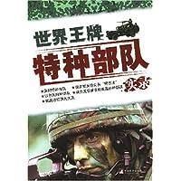 http://ec4.images-amazon.com/images/I/51iBrygw19L._AA200_.jpg