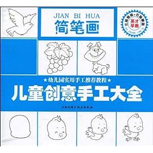 小孩整理书本简笔画