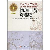 http://ec4.images-amazon.com/images/I/51iC9o7DtfL._AA200_.jpg