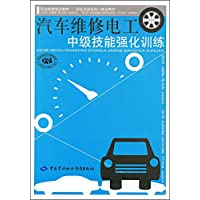 http://ec4.images-amazon.com/images/I/51iCJtqrYkL._AA200_.jpg